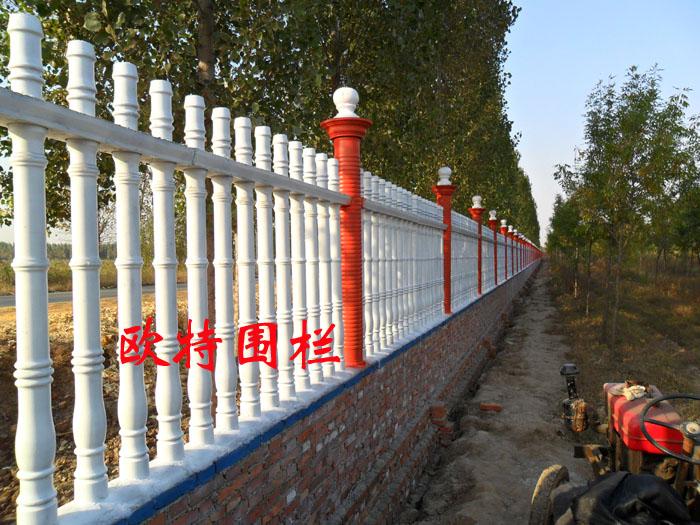 水泥围栏专用漆_护栏/围栏/栏杆 华蓥市水泥围栏水泥栅栏护栏栏杆  围墙用水泥围栏